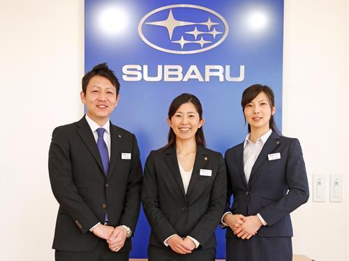 富士スバル株式会社の求人情報を見る