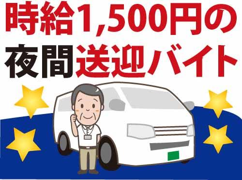 有限会社プランニング京都 の求人情報を見る