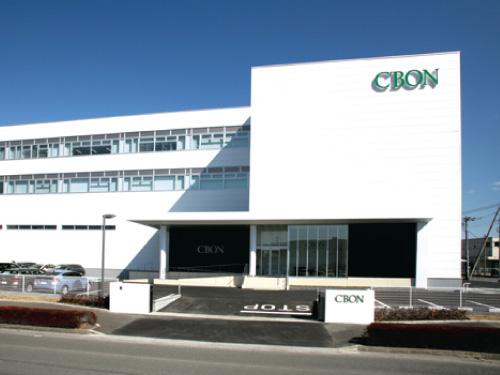 株式会社シーボン生産センターの求人情報を見る