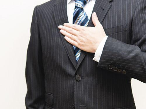 エフビー介護サービス株式会社 上越営業所の求人情報を見る