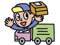㈱アーバン・デリバリーサービス 栃木営業所の求人情報を見る