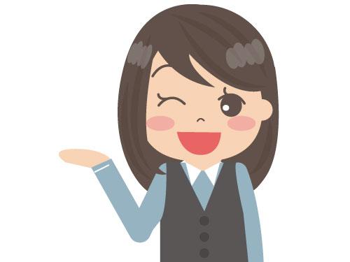 【急募】新規事業立上げ!!経験よりもあなたのヤル気を重視!!