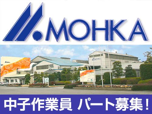 株式会社真岡製作所の求人情報を見る