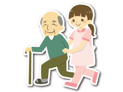 特別養護老人ホーム 桐花園の求人情報を見る