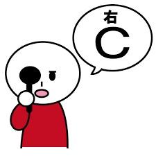 スタジアム2001 和歌山西庄店の求人情報を見る