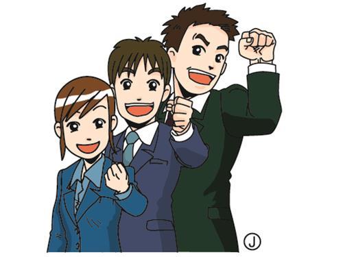 川口印刷工業株式会社仙台支社の求人情報を見る