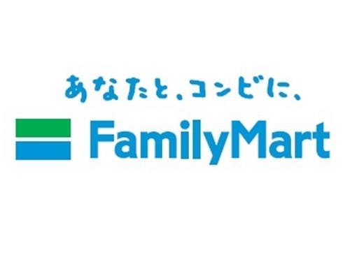 ファミリーマート塩尻宗賀店の求人情報を見る