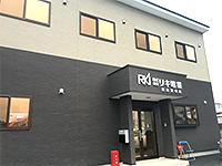 株式会社リキ電業/福島営業所の求人情報を見る