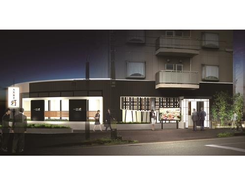 和創作 灯 造形大学前店の求人情報を見る