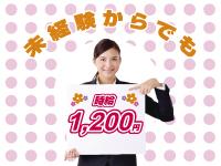 株式会社ミヤザワ サントリー綾瀬事業所の求人情報を見る