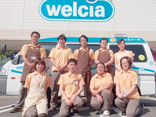 ウエルシア介護サービス株式会社の求人情報を見る