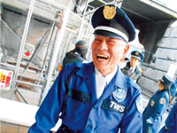 東洋ワークセキュリティ(株) 船橋営業所の求人情報を見る