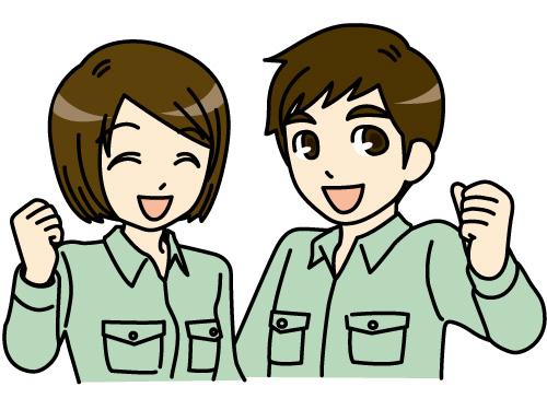 吉川運輸株式会社 栃木営業所の求人情報を見る
