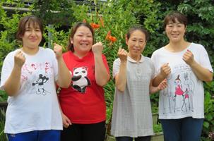 東京都八王子福祉園の求人情報を見る