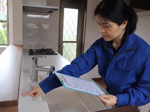 有限会社HOMETEC 高崎営業所の求人情報を見る