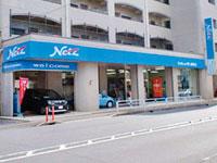 ネッツトヨタ千葉 株式会社の求人情報を見る