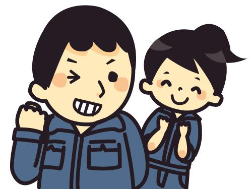 株式会社 大崎共同生コンの求人情報を見る