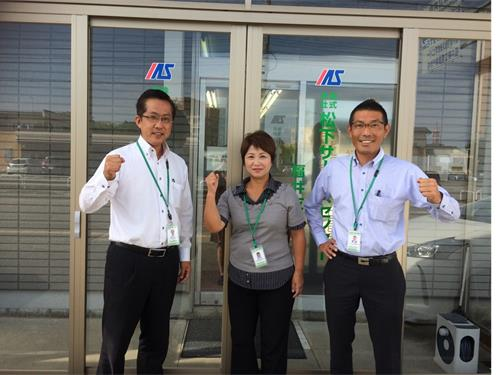 株式会社松下サービスセンター 福井支店の求人情報を見る