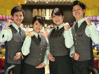 マルハン 小名浜店【0705】の求人情報を見る