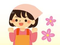 医療法人社団 和啓会 メディクスケアホーム松戸の求人情報を見る