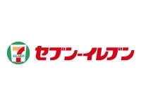 セブンイレブン長野東和田店の求人情報を見る