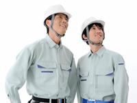 有限会社 ヨシダ電気工事の求人情報を見る