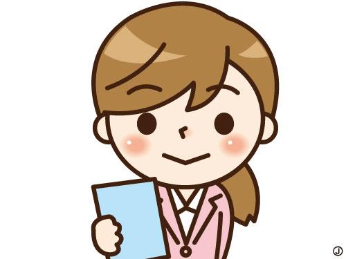 あいおいニッセイ同和損害保険株式会社 大阪人事・総務チーム MI社員大阪の求人情報を見る