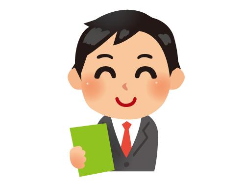 あいおいニッセイ同和損害保険株式会社 敦賀支社の求人情報を見る