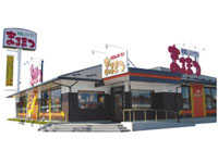 和風レストラン まるまつ小牛田店の求人情報を見る