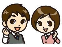 埼玉グランドホテル 本庄の求人情報を見る