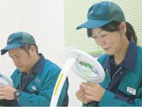 株式会社グリーンテック 埼玉本庄営業所の求人情報を見る