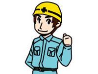 海老沼設備株式会社の求人情報を見る