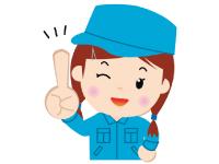 株式会社 大木電子工業の求人情報を見る