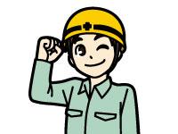 株式会社SAKYU管工の求人情報を見る