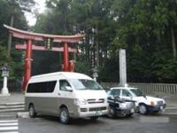 弥彦タクシー株式会社 和納営業所の求人情報を見る