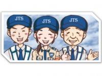 株式会社JTS本社の求人情報を見る
