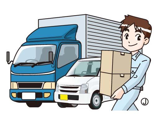関東日本フード株式会社 東関東事業部 常陽営業部の求人情報を見る