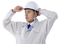 タマホーム株式会社 新潟支店 新潟店の求人情報を見る