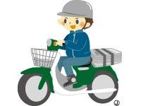 読売センター北長野の求人情報を見る