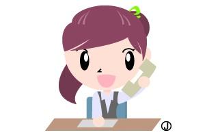 労協センター事業団みさと事業所の求人情報を見る