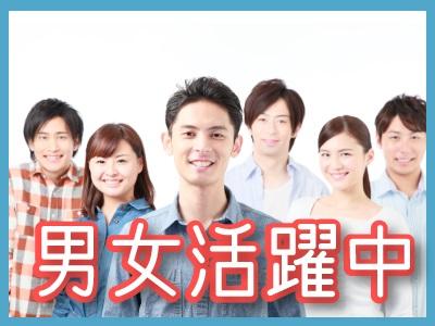 フジアルテ株式会社 南大阪営業所の求人情報を見る