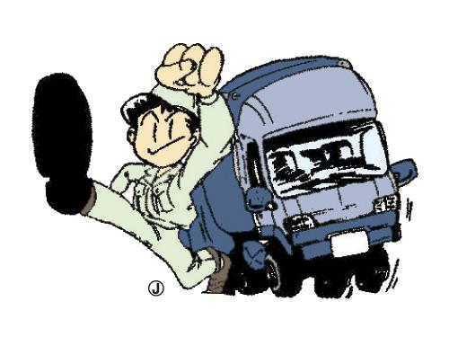 (株)野澤商事運輸の求人情報を見る