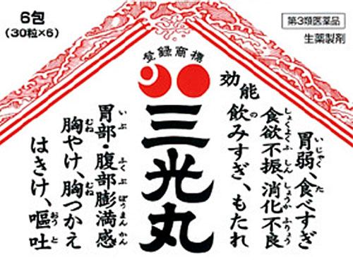 (株)山田漢方 東金営業所の求人情報を見る