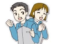 南日本運輸倉庫株式会社 新港営業所の求人情報を見る