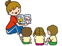 星虹学童クラブの求人情報を見る