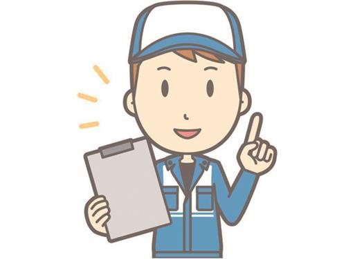 カメイ株式会社 茨城支店 水戸営業所の求人情報を見る