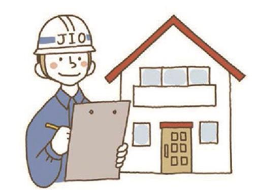 株式会社日本住宅保証検査機構 甲信越支店の求人情報を見る