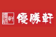 会社ロゴ・優勝軒 石巻店の求人情報