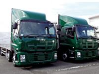 竹内運輸工業株式会 相模原営業所の求人情報を見る