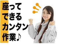株式会社京都物産の求人情報を見る